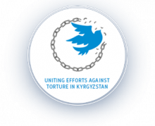 United Efforts against Torture in Kyrgyzstan