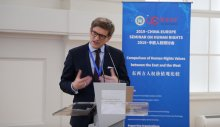 """Michael Lysander Fremuth at the first """"China–EU Seminar on Human Rights"""""""